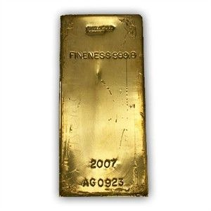 12.5 kilo gold bar | SIPP Pension Approved